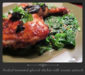 tamarindchicken